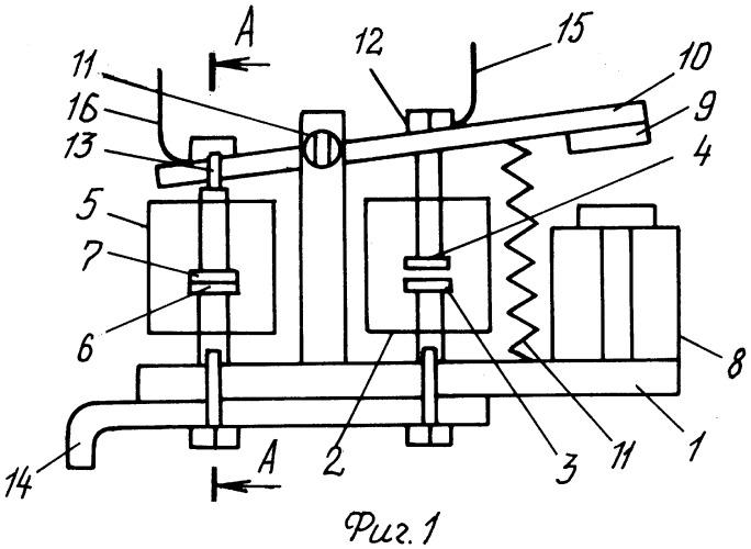 Коммутация электрических цепей