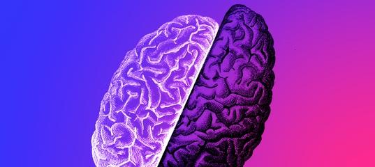 Шизотипическое расстройство: взгляд изнутри