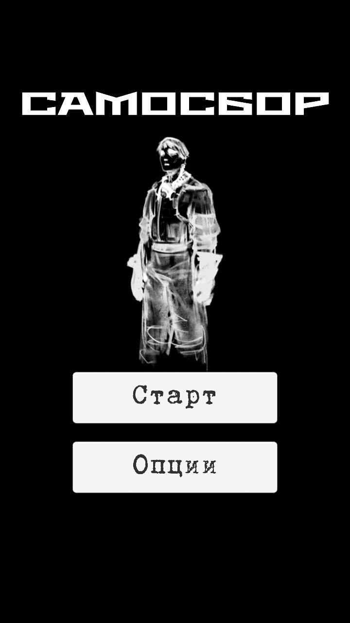 Гигахрущёвка   архив самосбора вики   fandom