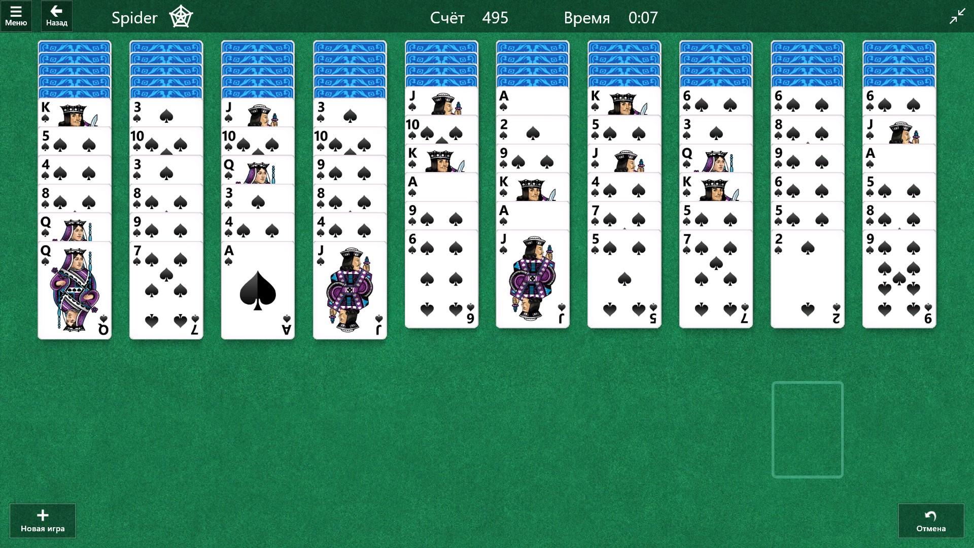 Сапер - головоломки - бесплатные игры онлайн
