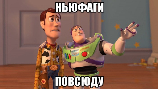 Нуб: что это и кто такой нуб в интернете - proslang.ru