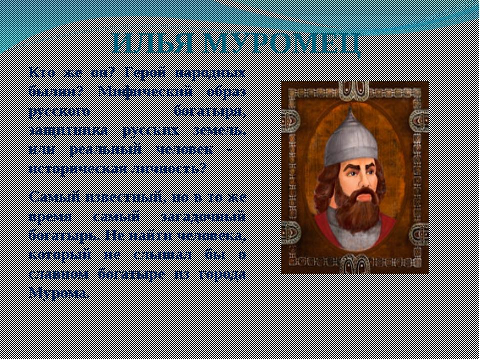 Ясак - это... определение, происхождение, история слова