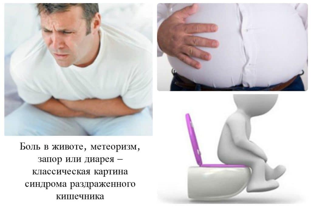 Диарея у взрослых: причины, особенности, лечение