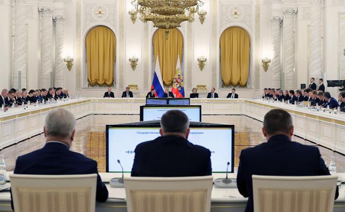 Государственный совет рф: состав, функции, полномочия :: businessman.ru