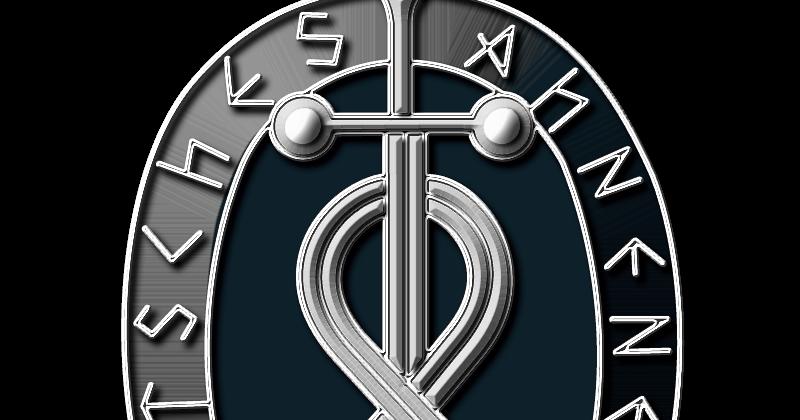 Нордические сказки «аненербе» | публикации | вокруг света