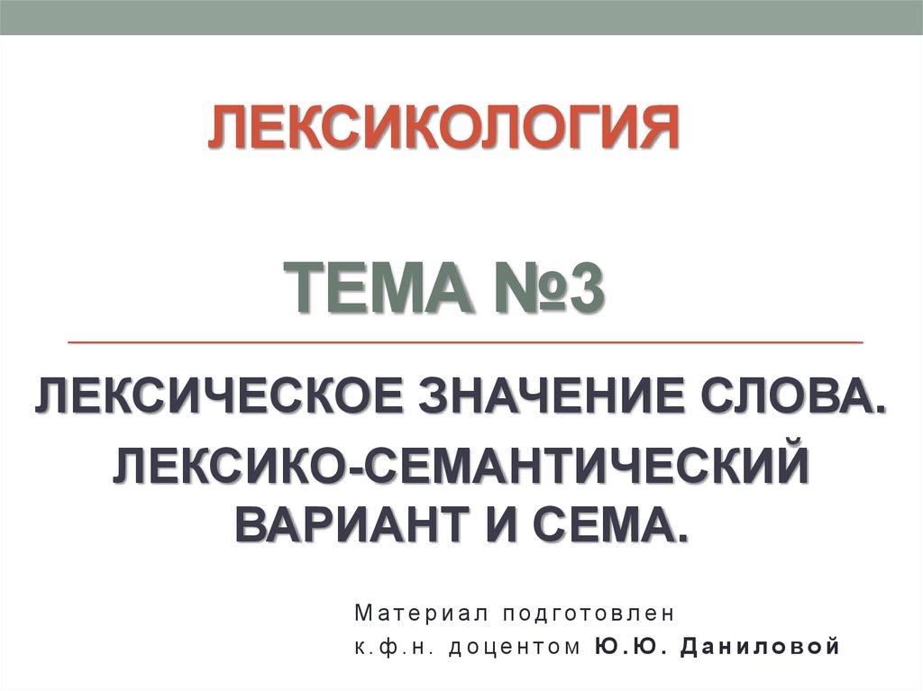 Усть-сема