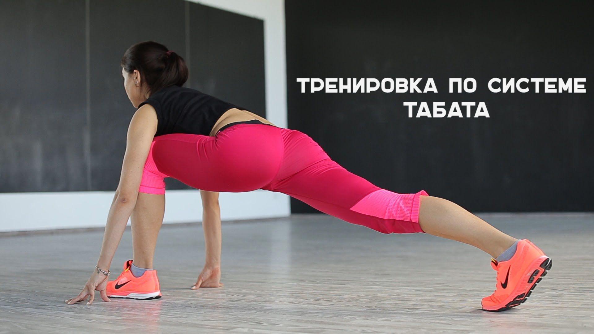 Hiit тренировки - преимущества и недостатки