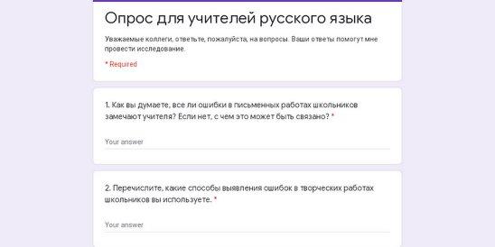 Сочетание — википедия. что такое сочетание