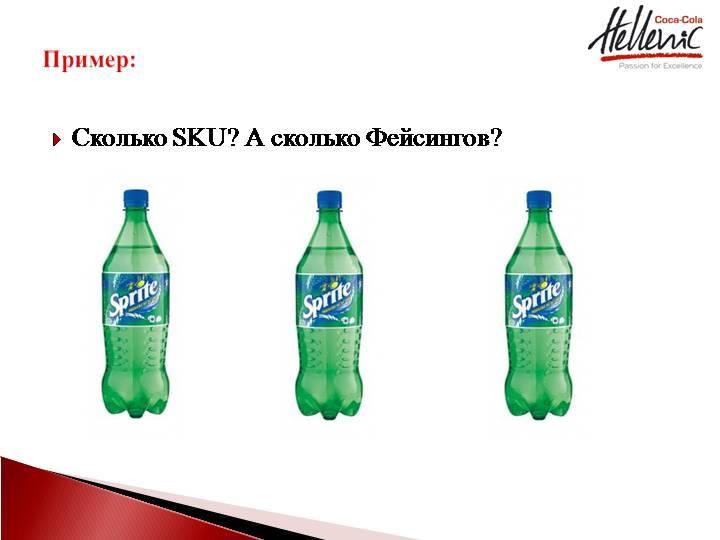 Что такое sku в торговле и продажах: понятие, расшифровка и примеры скю | calltouch.блог