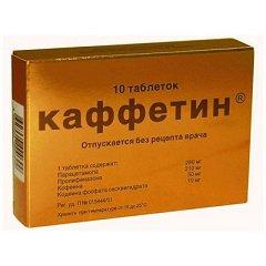 Парацетамол: инструкция по применению, отзывы и цены