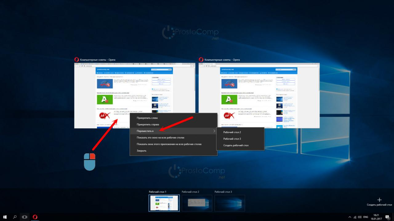 Windows 7. рабочий стол – windows для новичков