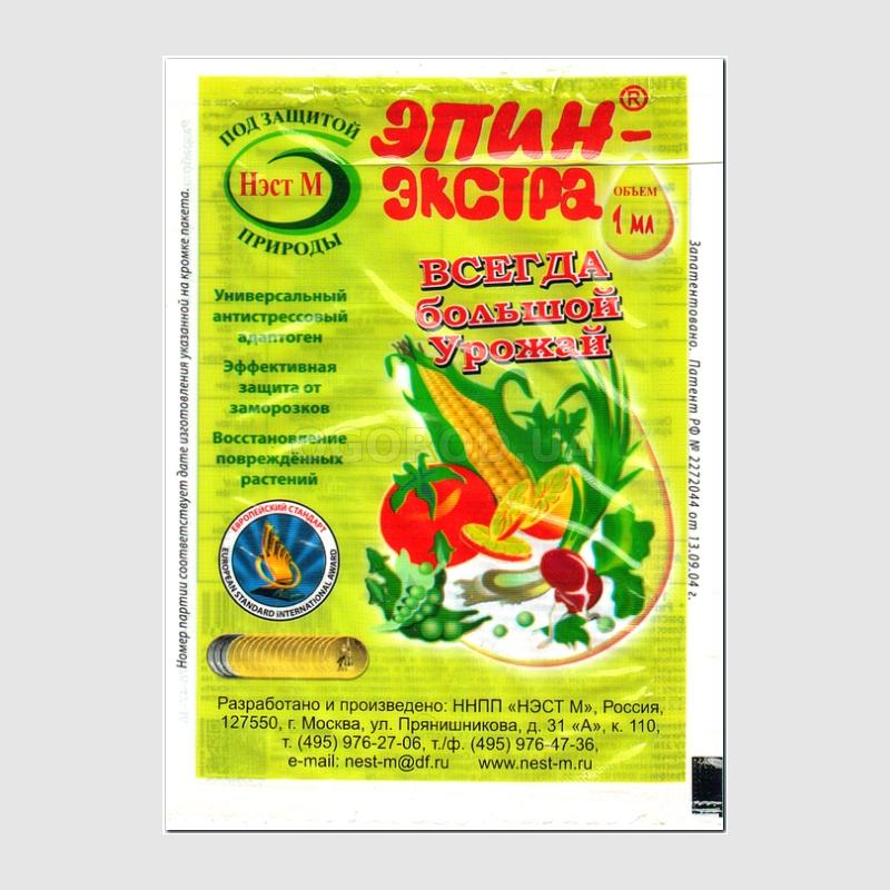 Эпин экстра инструкция по применению для растений: замачивание семян и обработка рассады
