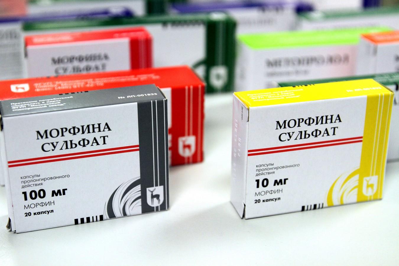 Морфий: что за наркотик, применение и действие | maavar наркологическая клиника