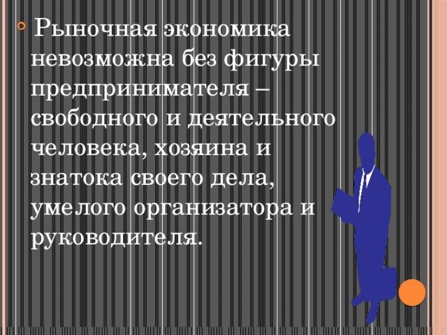 Предпринимательство — что это такое, его виды и функции | ktonanovenkogo.ru