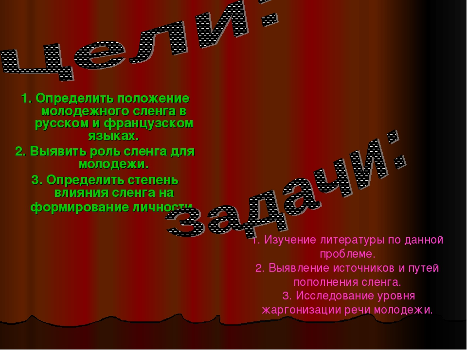 """Что значит """"тп"""" на молодежном сленге? :: syl.ru"""