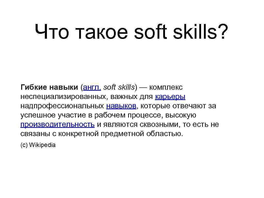 Software - это что такое? что за программа software?