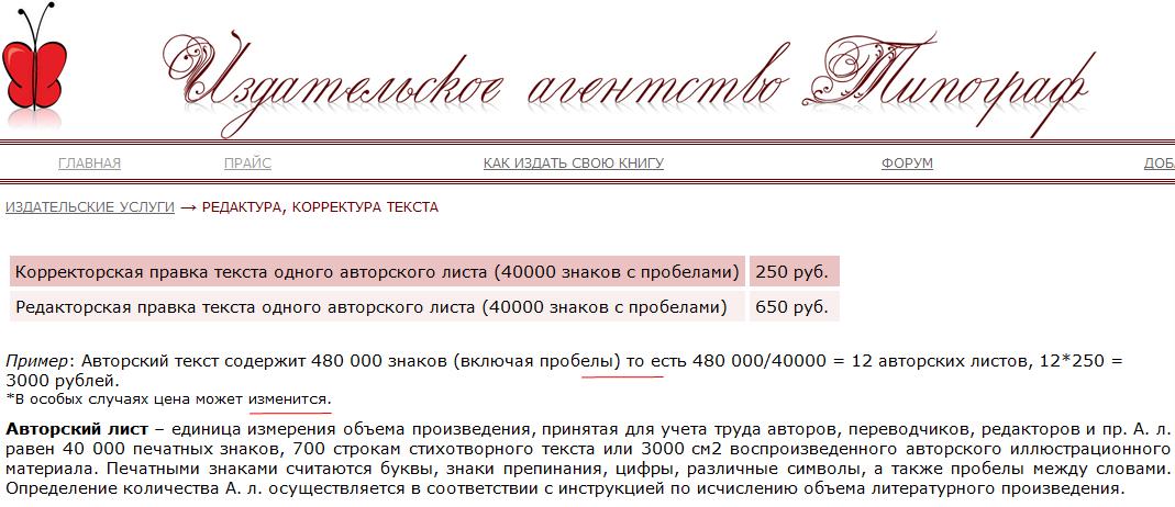 """Что такое """"корректировка прочее"""" в мегафоне и как отключить тарифкин.ру что такое """"корректировка прочее"""" в мегафоне и как отключить"""