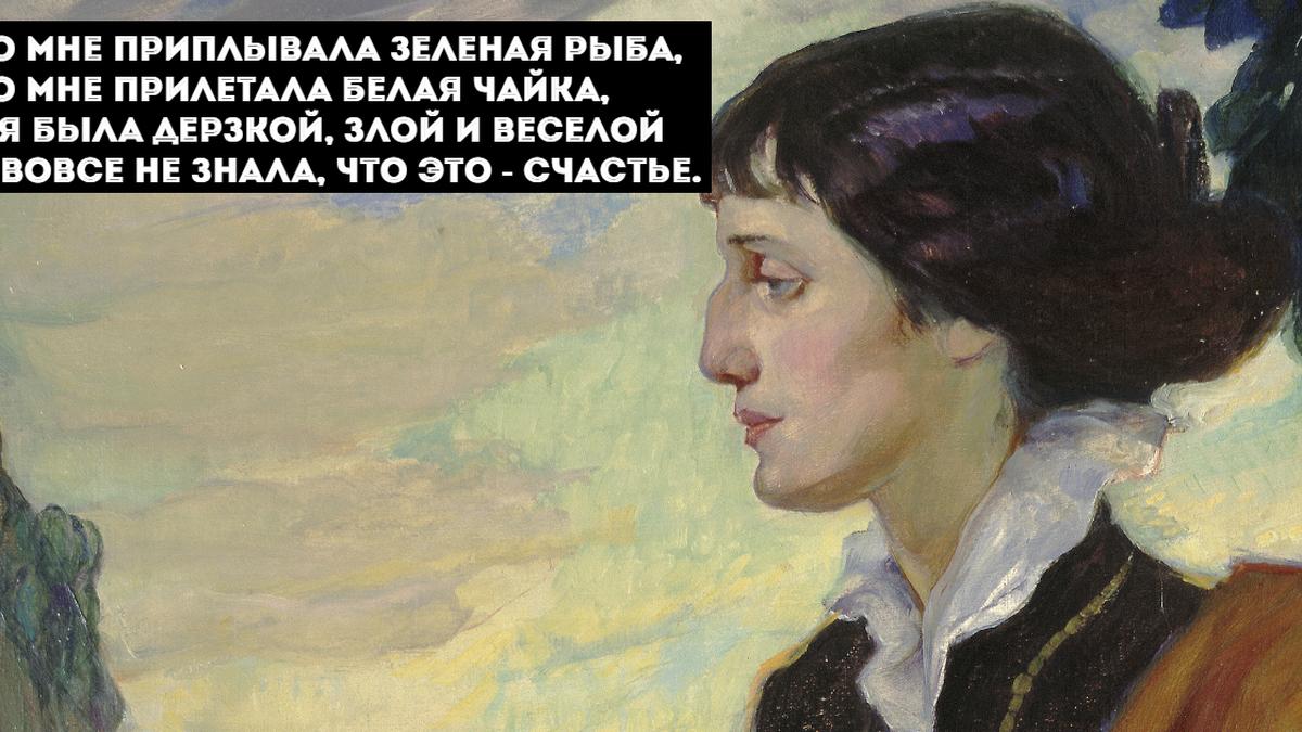 Эпифора — определение, примеры в русском языке и литературе