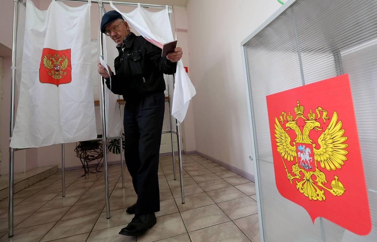 В россии прошел единый день голосования — российская газета