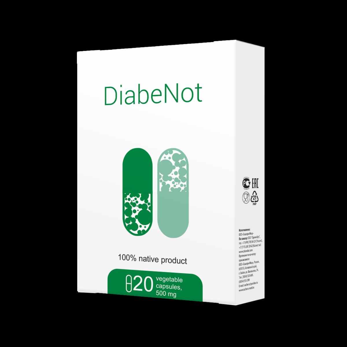 Diagen от диабета — реальные отзывы: правда или развод?