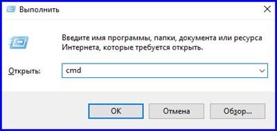 Как открыть командную строку? 10 способов - pcask.ru