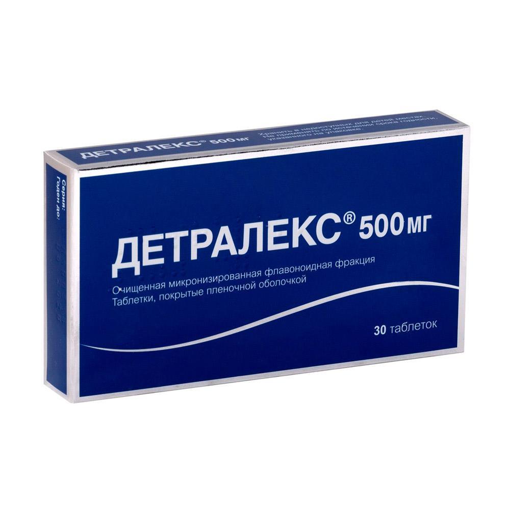 Гесперидин | инструкция по применению лекарств, аналоги, отзывы