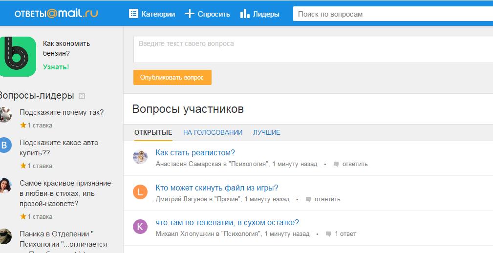 Не входит в майл.ру, что делать? решение проблемы