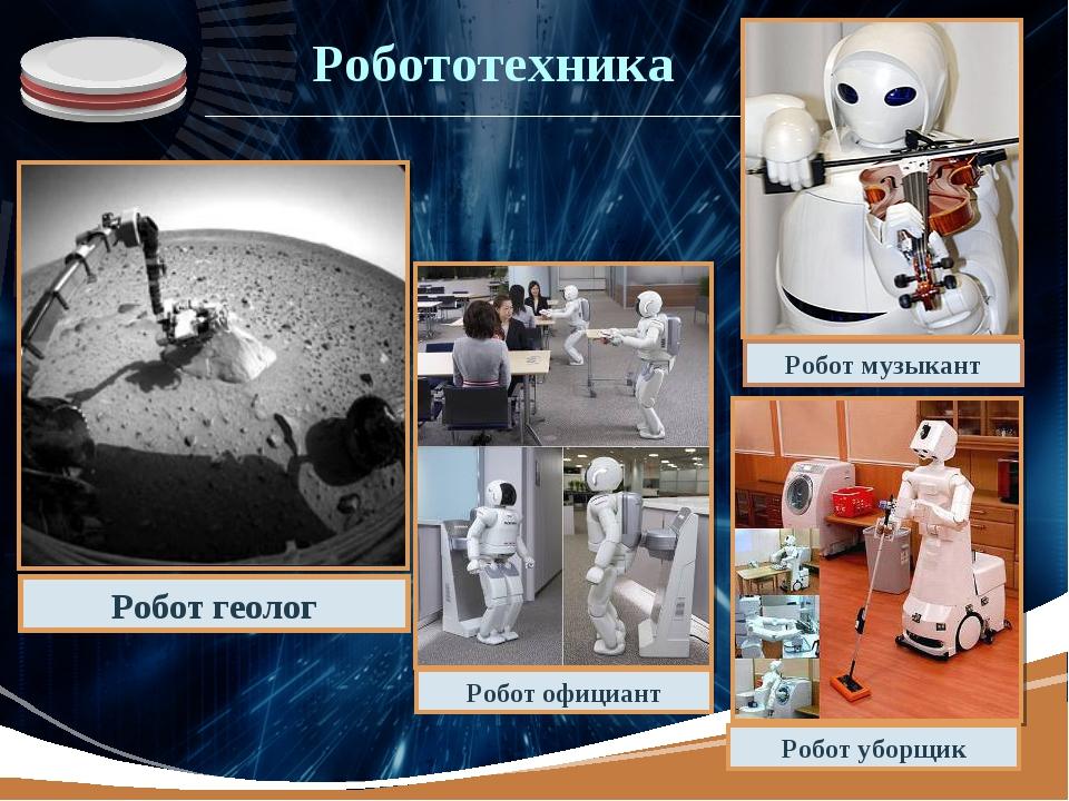 Научно-техническая революция — википедия с видео // wiki 2