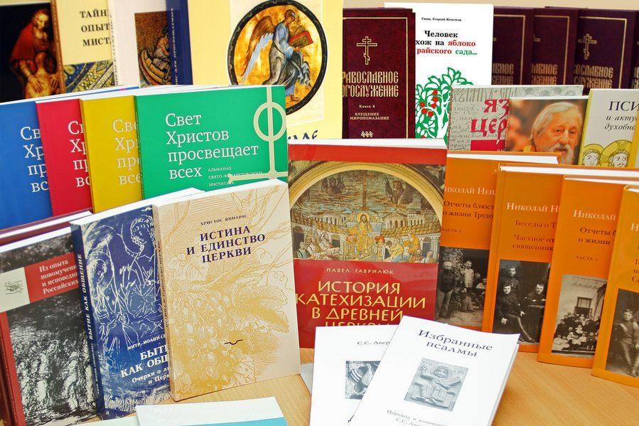 Катехизис - что это? православный катехизис. католический катехизис