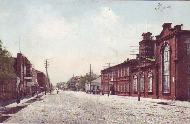 Электростанция (станция)