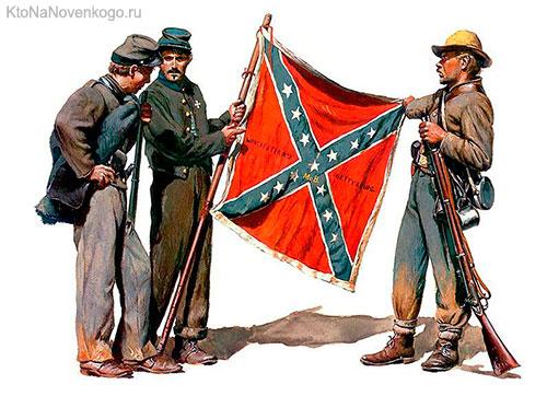 Конфедерация. история возникновения — статьи