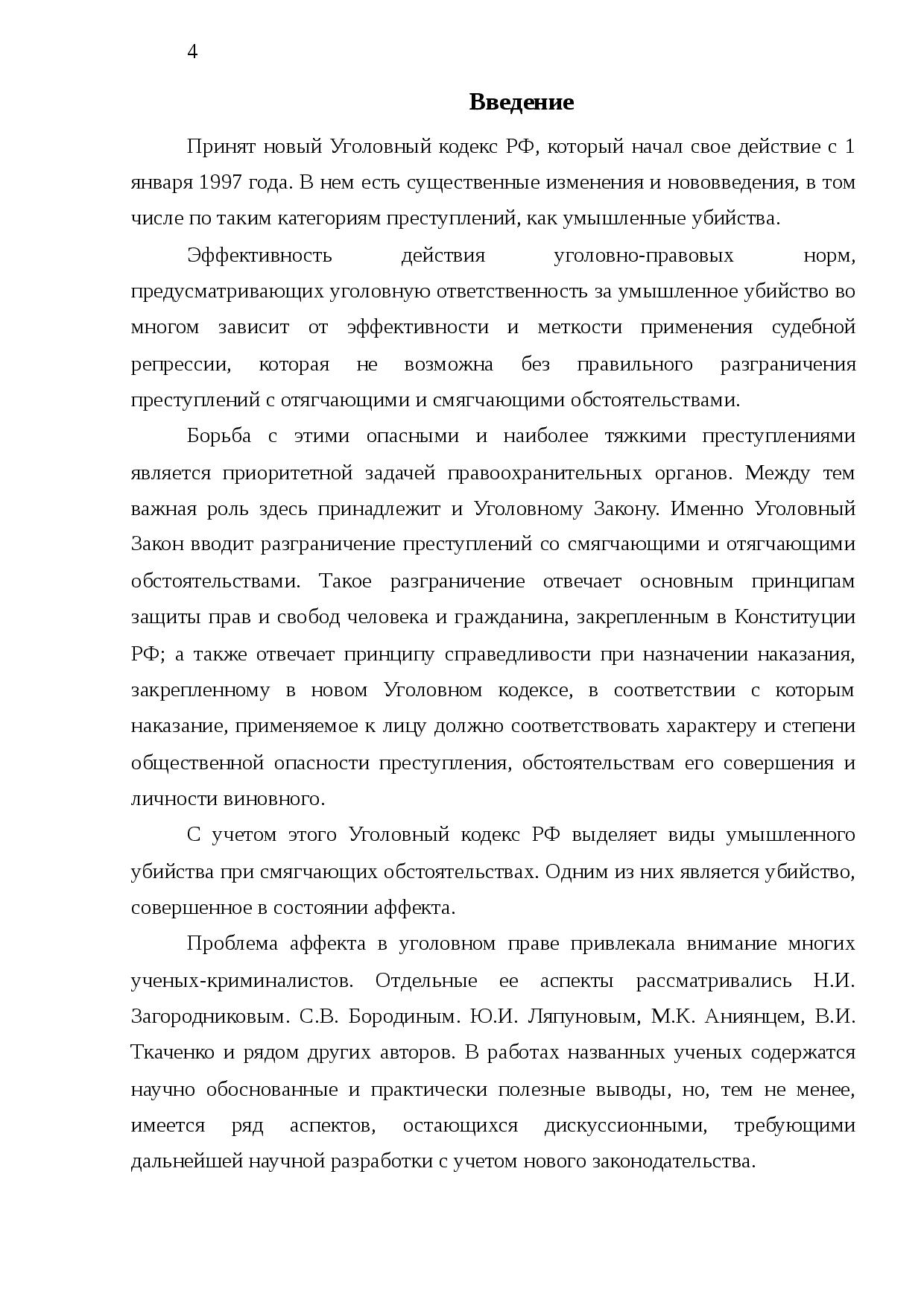Значение слова «состояние» в 10 онлайн словарях даль, ожегов, ефремова и др. - glosum.ru