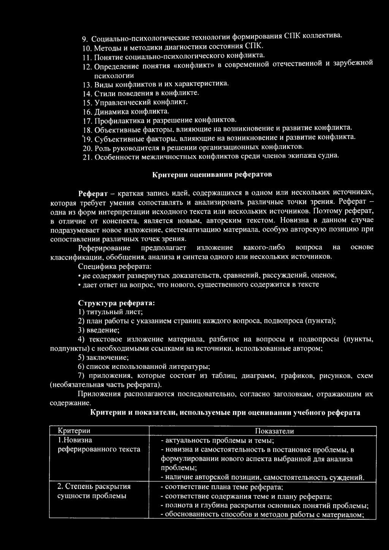 Слаженный коллектив на работе: корпоративные мероприятия для сплочения, методы