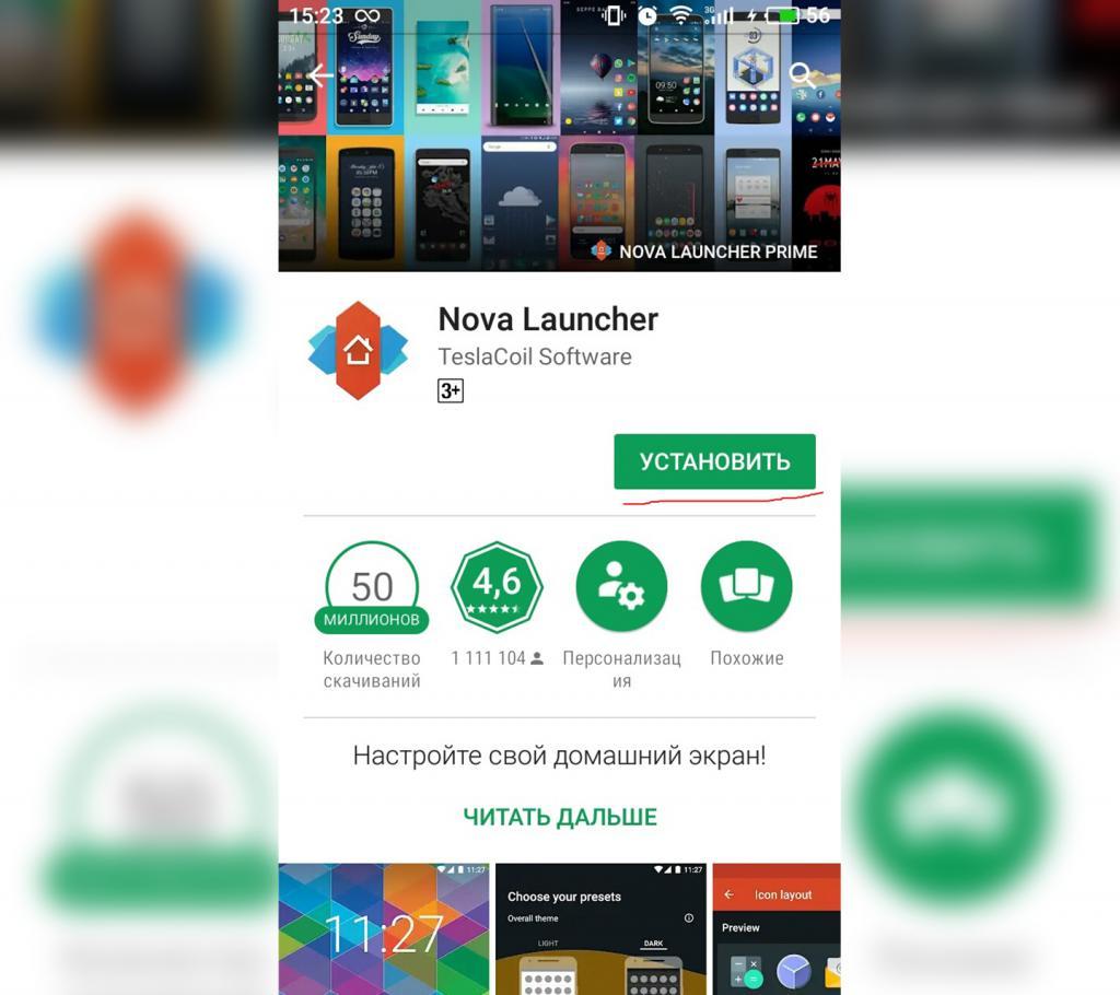 Топ-5 лучших лаунчеров для android   101android.ru