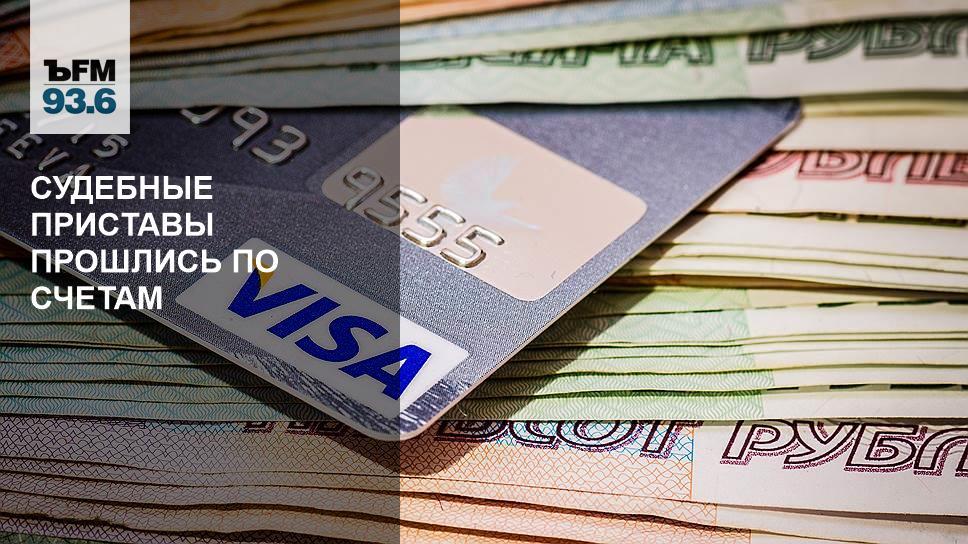 Что такое задолженность по ид и как происходит взыскание по исполнительному документу?