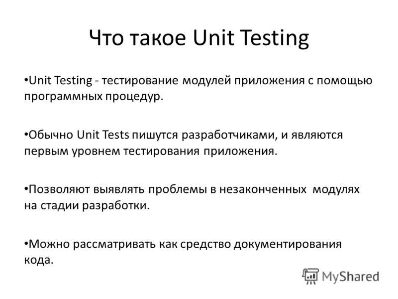 Онлайн тесты