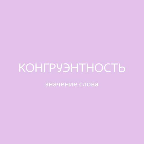 Певица слава: биография, личная жизнь, муж и дети анастасии сланевской