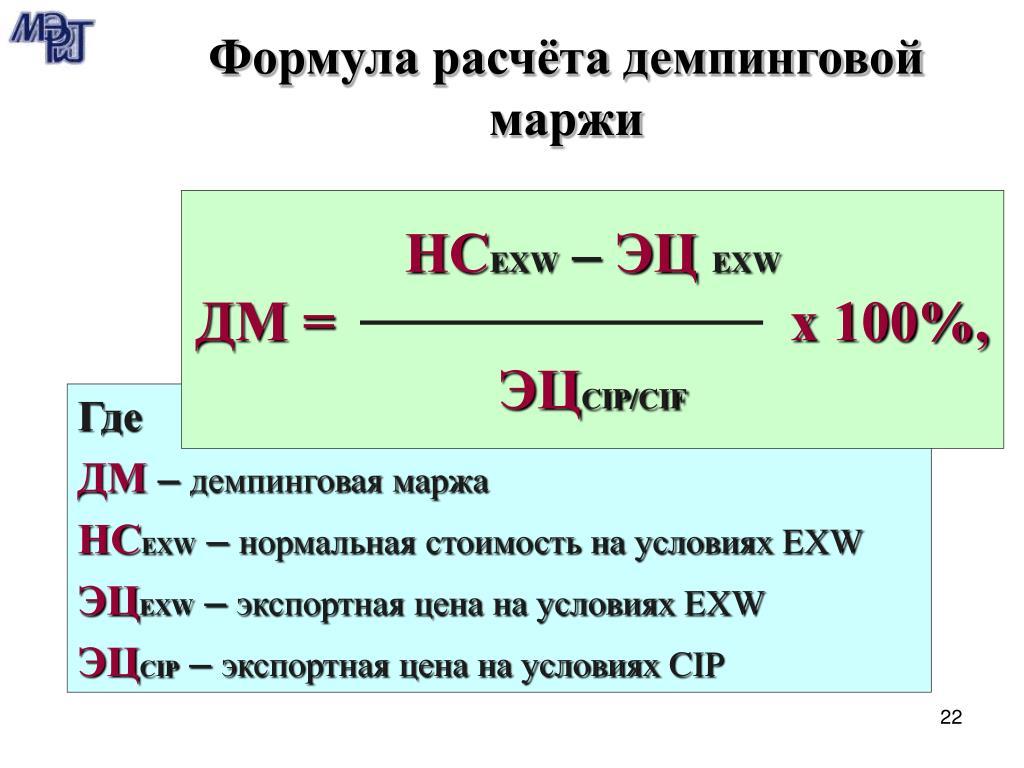 Что означает маржинальность, формула расчета, причины и классификация