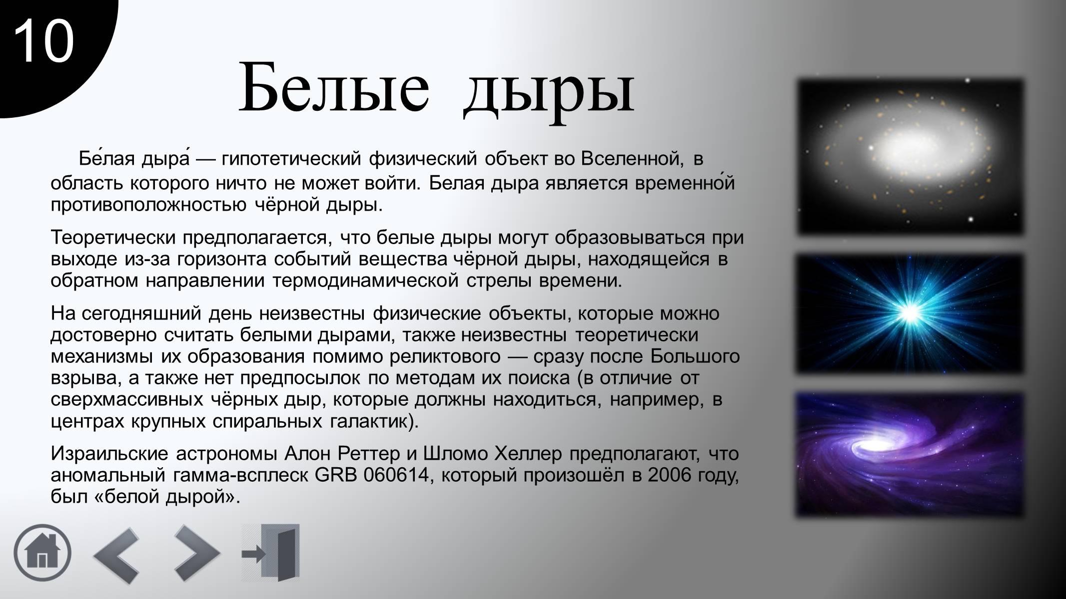 Научно-производственное предприятие «пульсар» — википедия. что такое научно-производственное предприятие «пульсар»