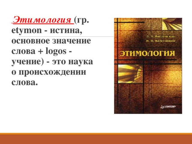 На халяву: что и где можно получить бесплатно - postel-deluxe.ru