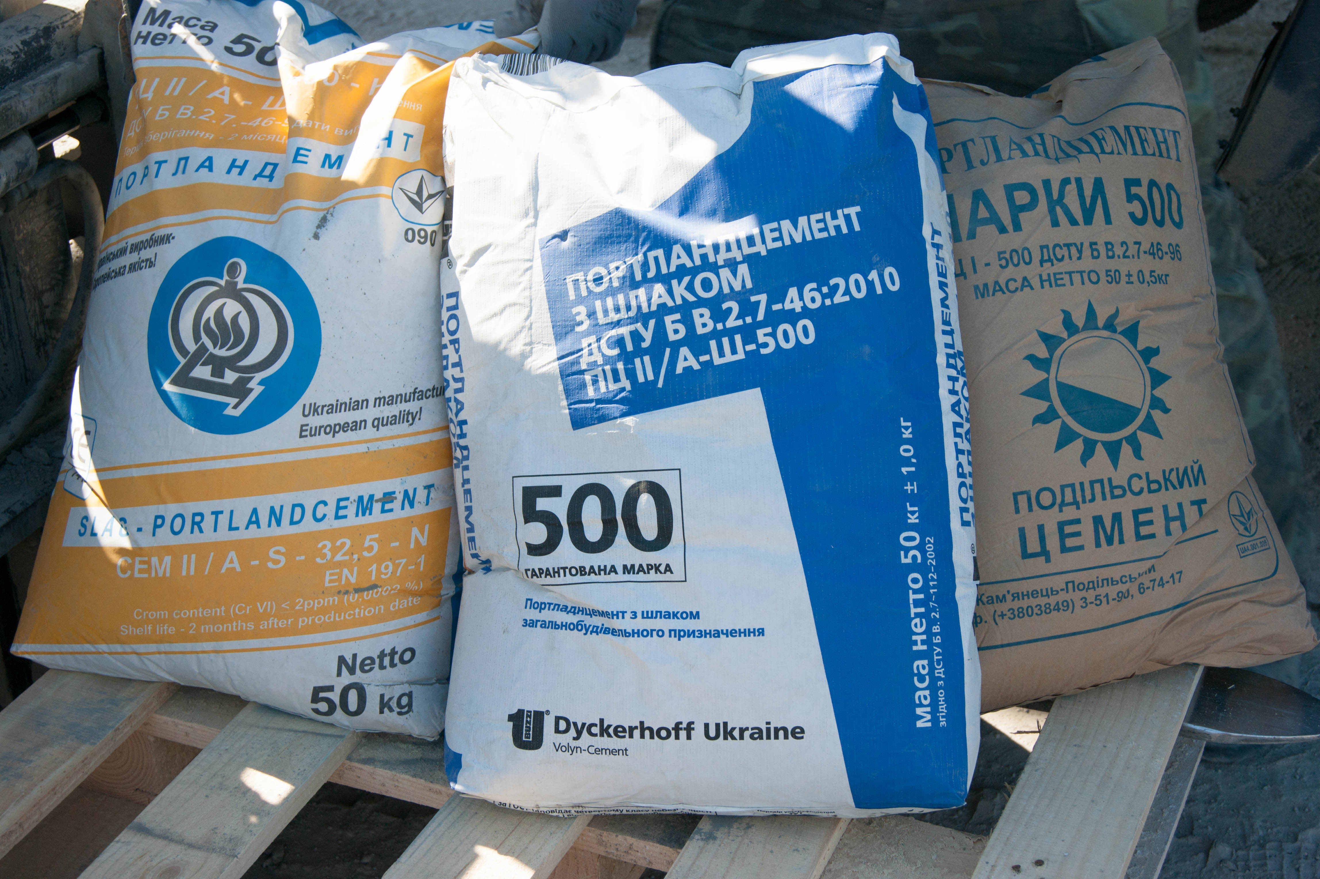 Сульфатостойкий цемент: что это такое, бетон и сваи из цинк сульфатного строительного материала, состав клинкера для цемента