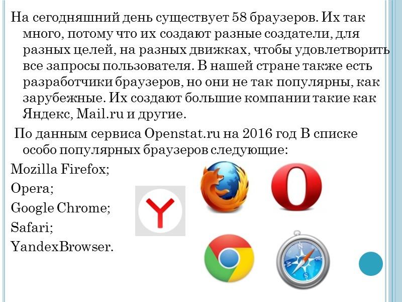 Браузер тор: что это такое и для чего он нужен - вся правда о нем – windowstips.ru. новости и советы
