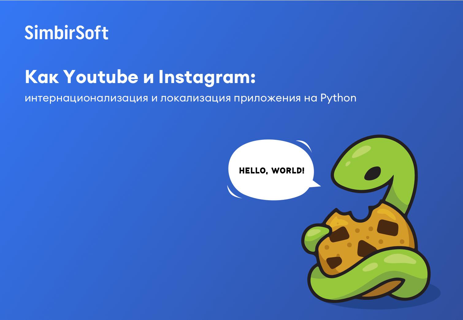 Функциональное программирование на python для самых маленьких — часть 1 — lambda функция