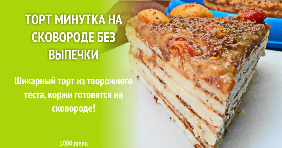 Крем ганаш для торта: лучшие рецепты | 100ing.ru | яндекс дзен
