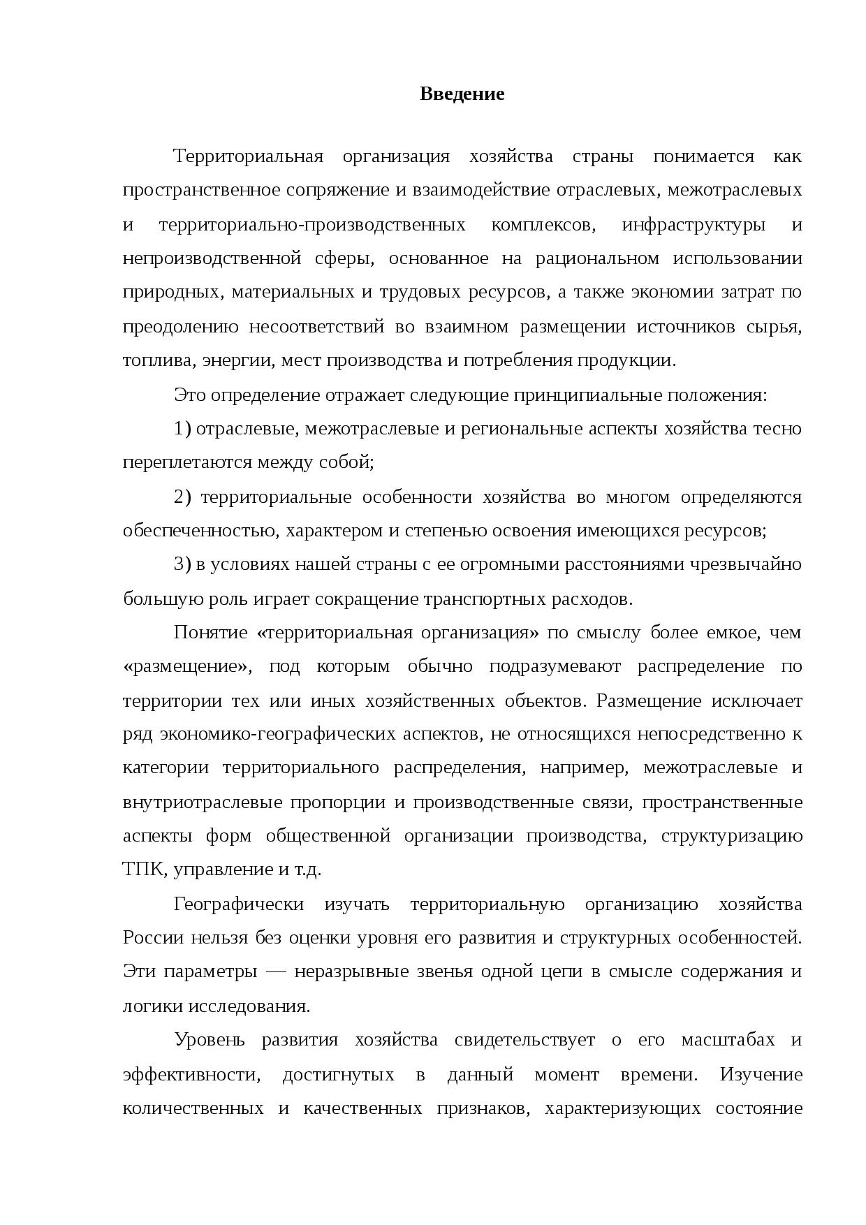 Тпк. тольяттинский политехнический колледж