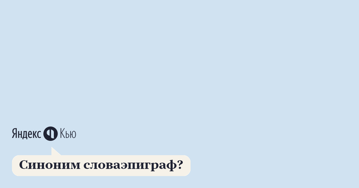 10 минусов букмекера parimatch.ru
