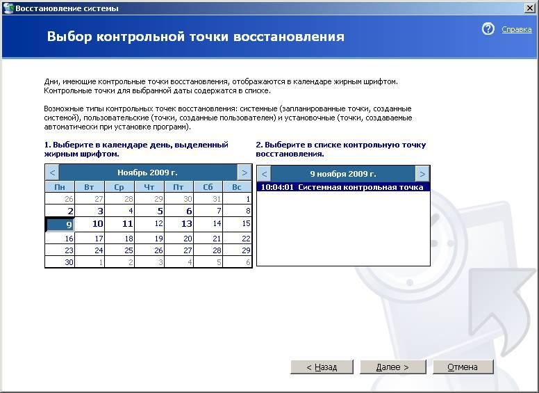 Хитрости с помощью реестра windows