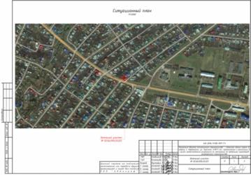 Что такое ситуационный план земельного участка для газификации и как его оформить