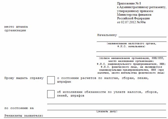 Декларация 3 ндфл для физических лиц за 2020 год, за 3 года образец, программа для декларации