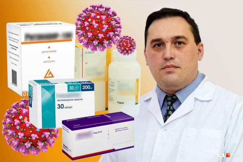 Зачем иммунодепрессанты при коронавирусе